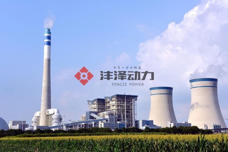 2×660MW Unit of Puyang Yuneng Power Generation Co., Ltd.