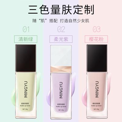 加工定制彩妝新品控油持久提亮膚色遮瑕妝前乳三色絲柔妝前隔離霜2