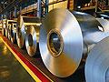 上海寶鋼集團浦鋼公司