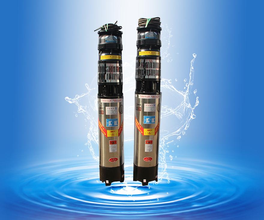 250QJ2級井用潛水泵