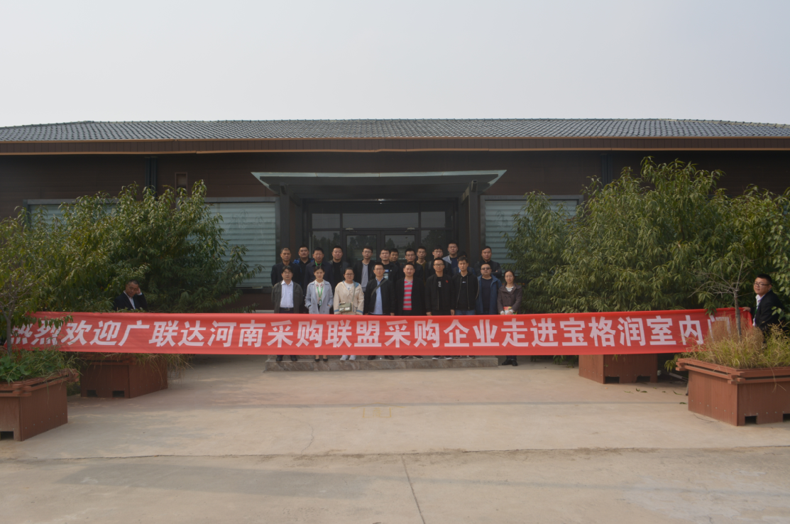 Guanglianda Henan purchasing alliance enters ProtectGreen indoor door