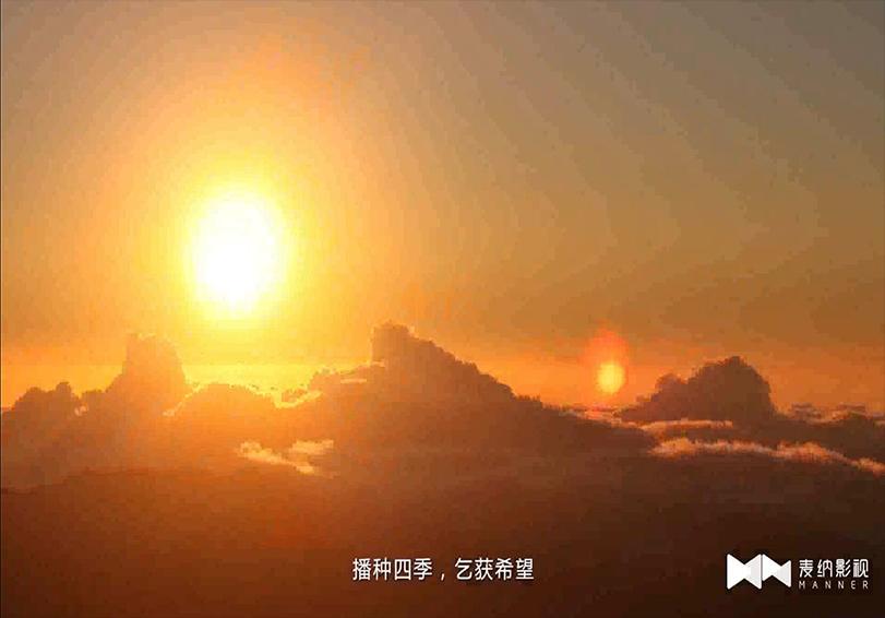 海王星辰宣傳片