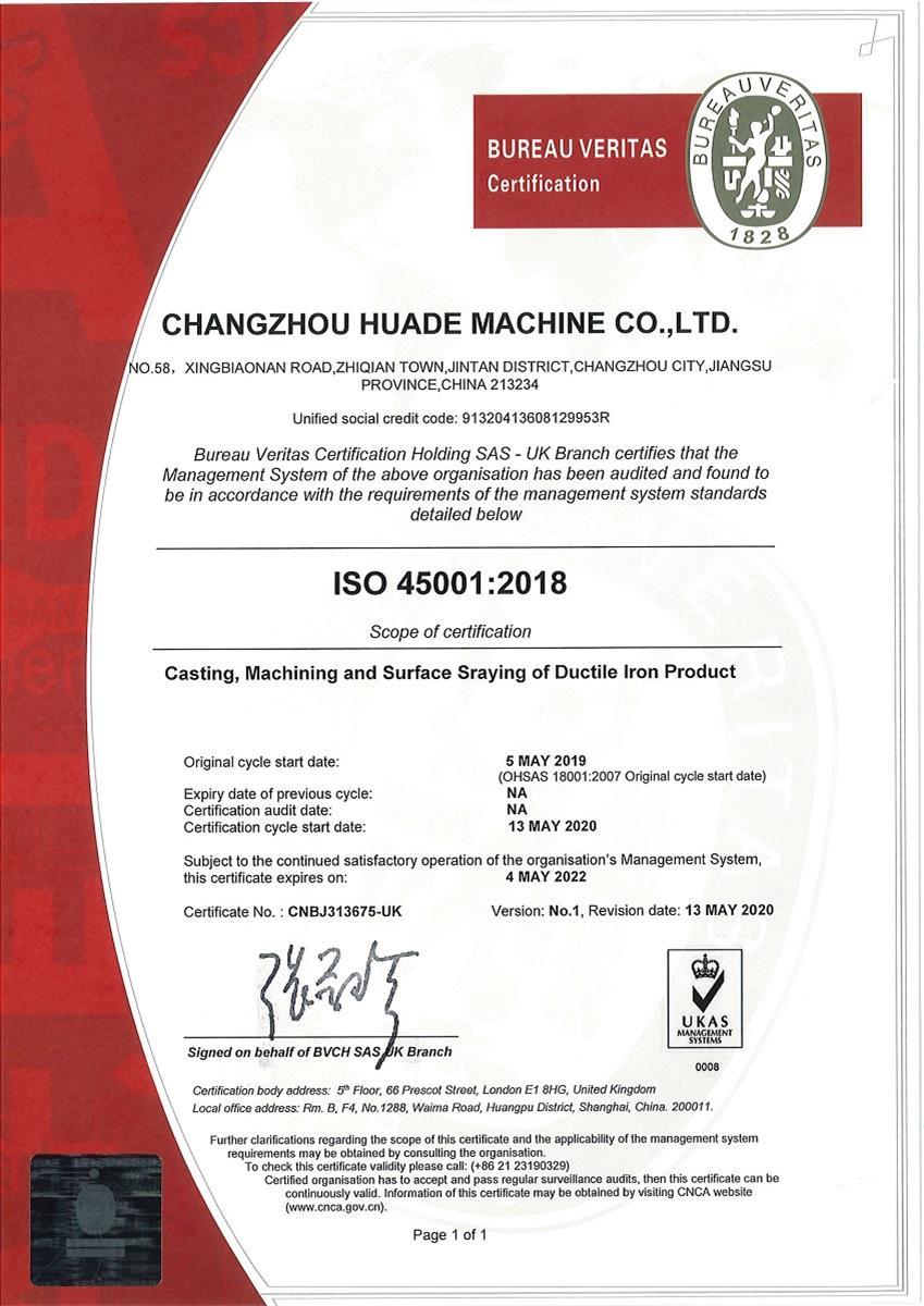 System certification