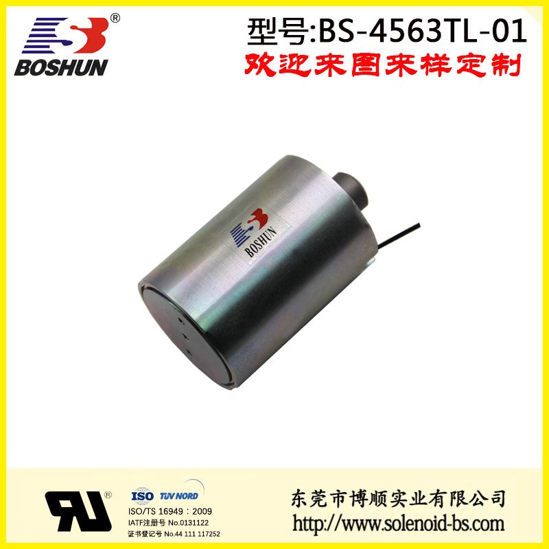 BS-4563TL-01 投币机电磁铁