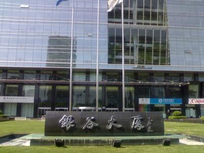 北京海淀区银谷办公大厦