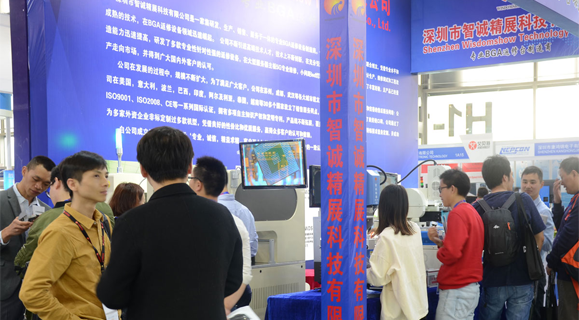 2019 Shanghai NEPCON Exhibition