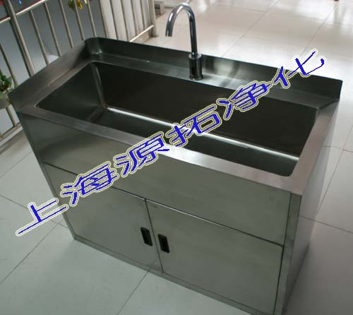 YT8000345 Double sink