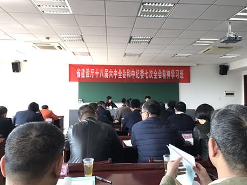 党的十八届六中全会和中纪委七次全会精神集中轮训班