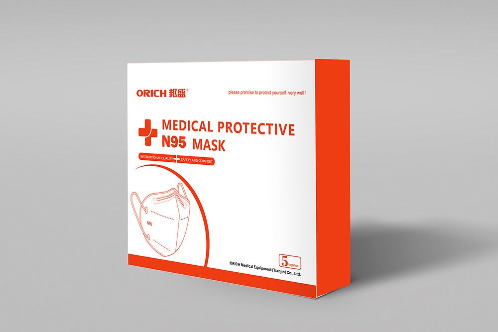 醫用防護口罩