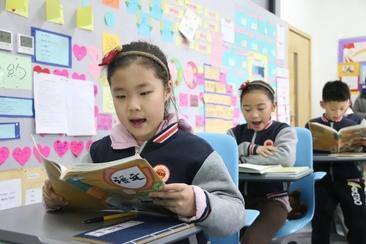 科學習字進英迪 智慧課堂顯活力——基于信息技術手段的課堂革命