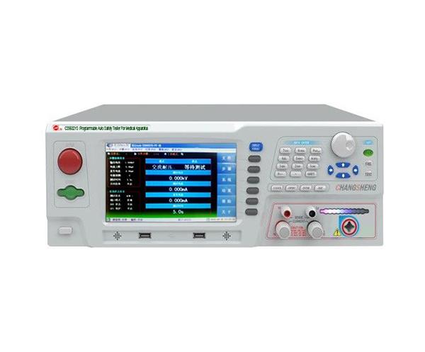 程控安規綜合測試儀CS9921AY