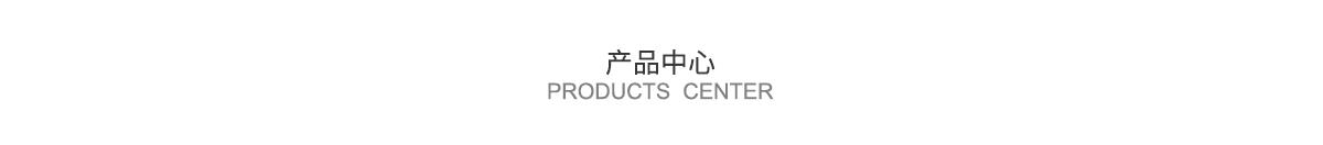 福立旺精密机电(中国)股份有限公司