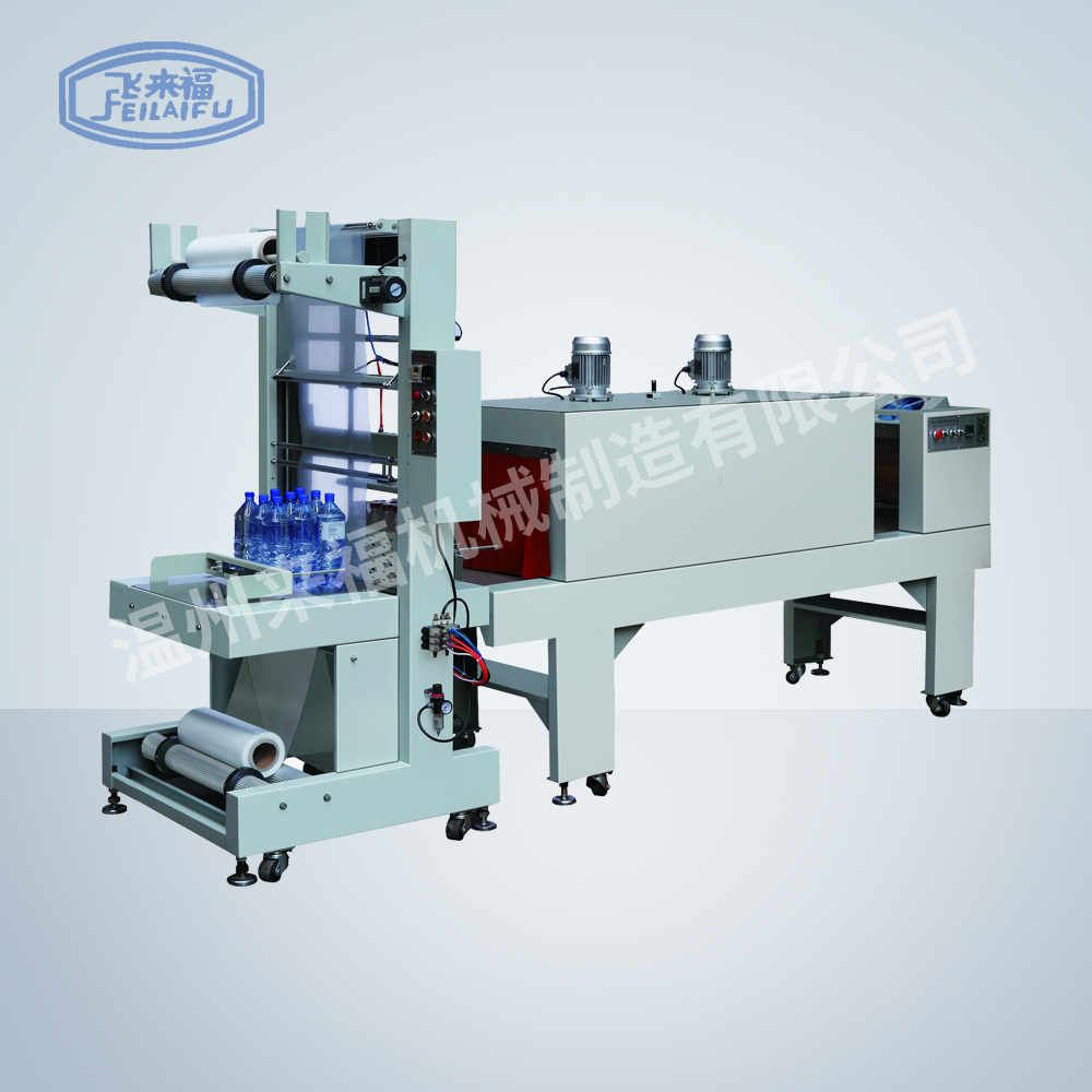 5038B type PE heat shrink packaging machine
