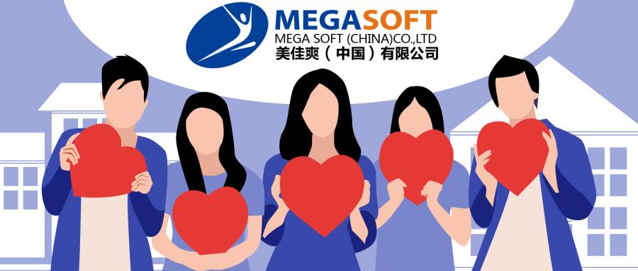 """2020美佳爽""""產業人才·育苗工程""""助學行動再續航!"""