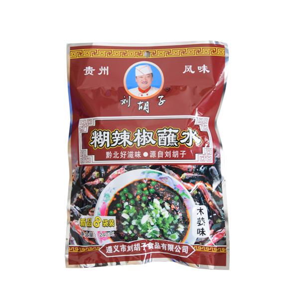 胡辣椒蘸水木姜味