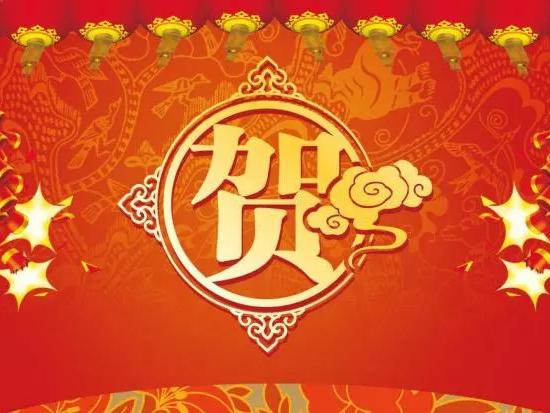 熱烈慶祝公司中標廣西壯族自治區融水苗族自治縣民族高級中學新校區工程