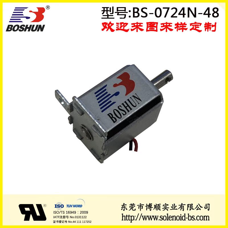 BS-0724N-48 新能源电磁铁