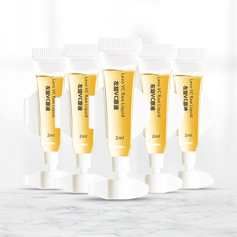 加工定制 次拋玻尿酸原液左旋VC煙酰胺富勒烯原液oem專業線護膚