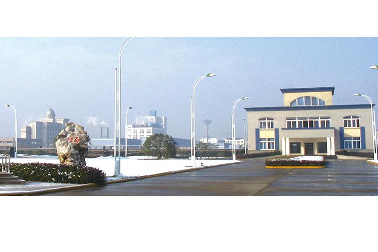 2004年1月19日,收購成立恒石纖維基業有限公司