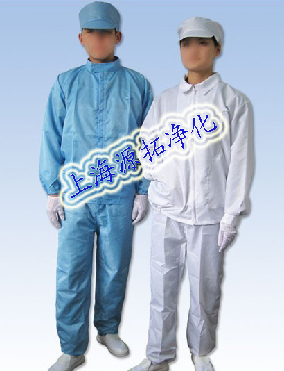 YT-2400  防靜電服分體服