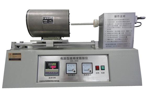 膨脹系數測量儀