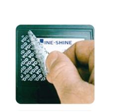 防偽標簽2