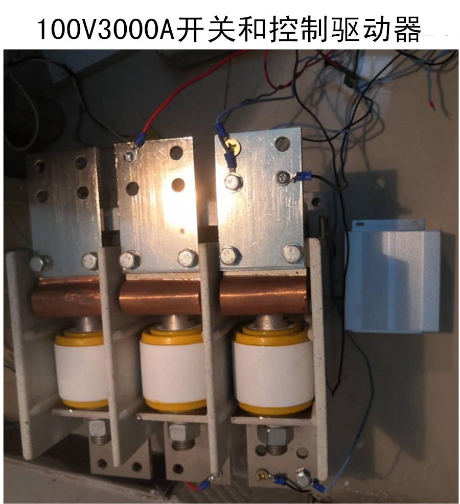 100V预充电同步接触器开关_副本