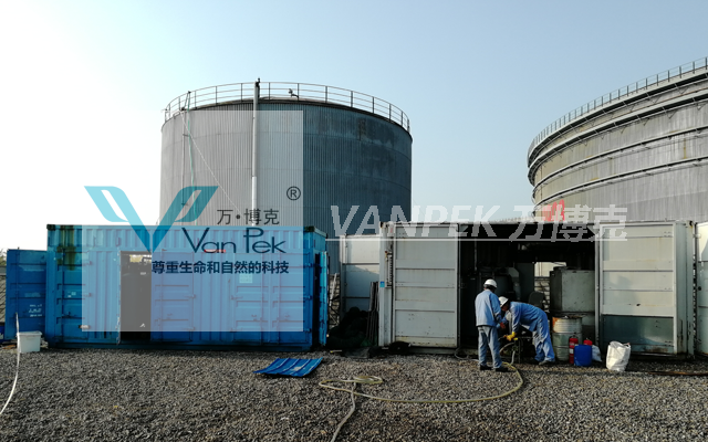 燕山石化原油儲罐清洗