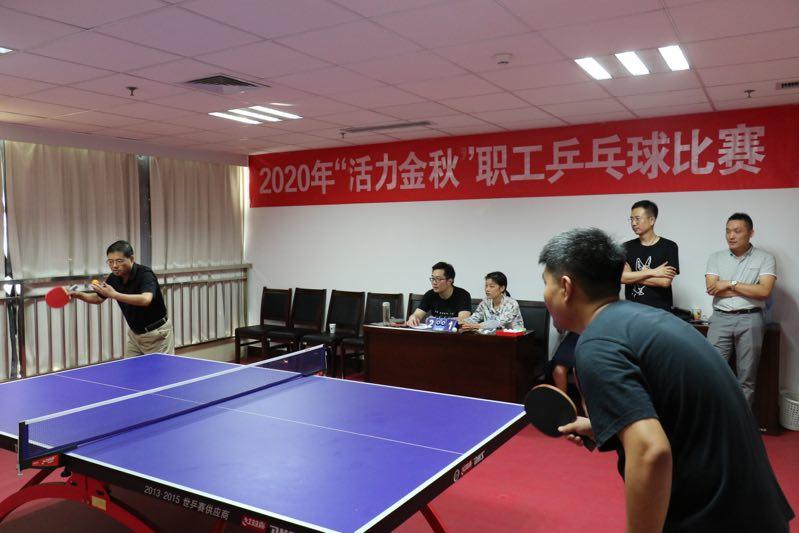 """臨沂國控集團組織開展""""活力金秋""""職工乒乓球比賽活動"""
