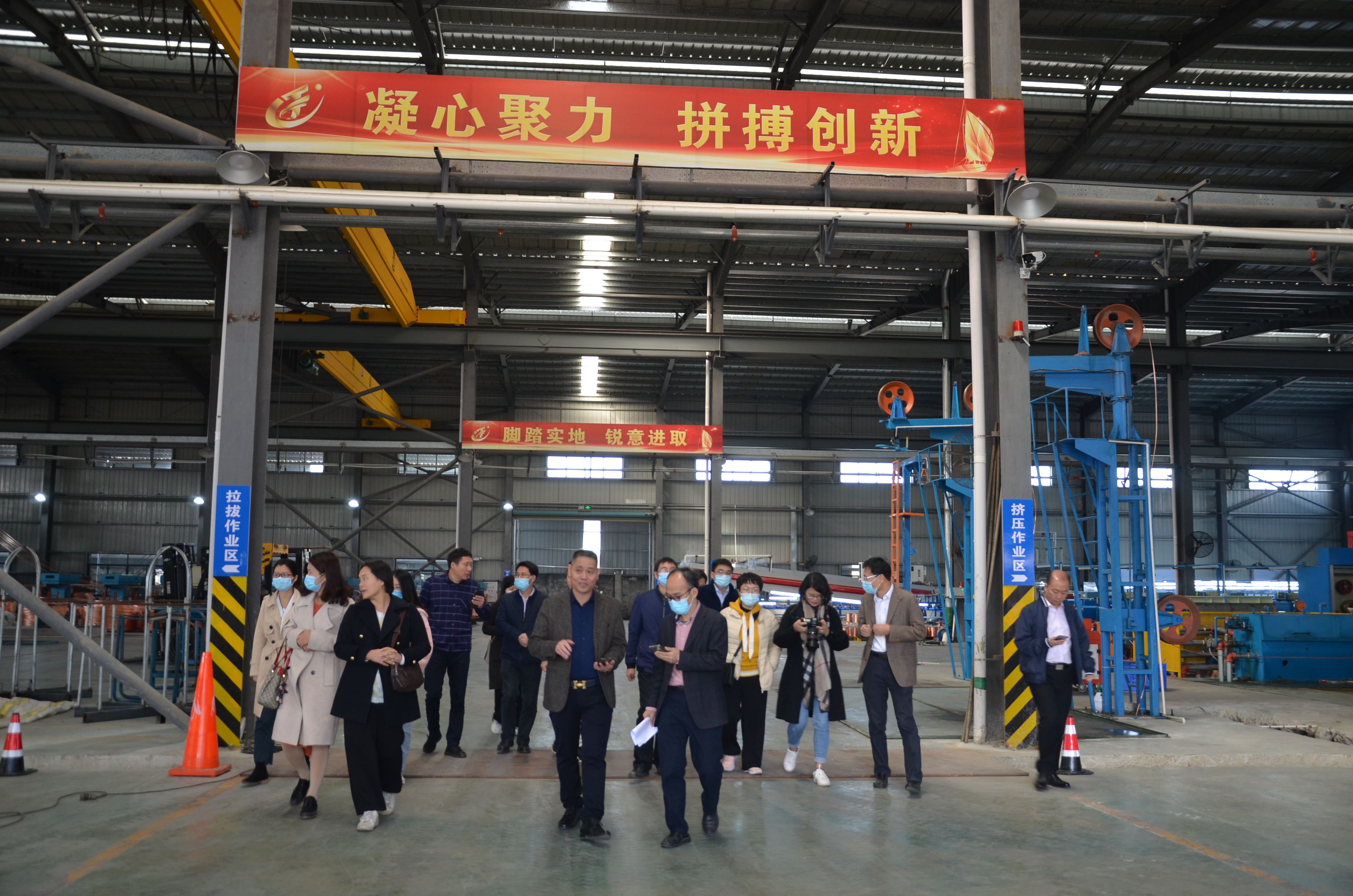 熱烈歡迎肇慶市政府辦公室蒞臨廣東金銅開展電子信息產業調研工作