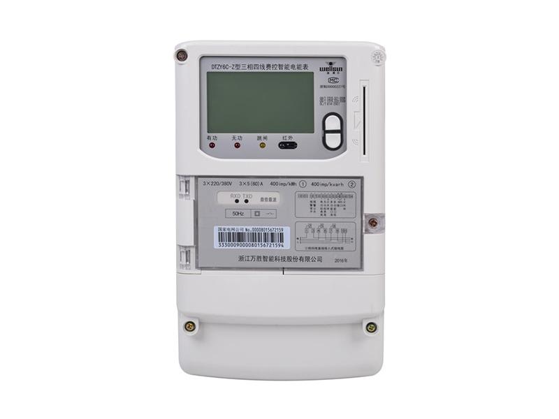 DTZY6C-Z型三相本地費控智能電能表(模塊-CPU卡)