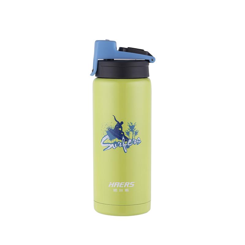 Insulated Sports Bottle HD-500-7(B)