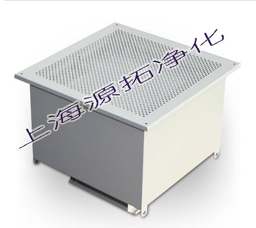 YT800000189 液槽高效送风口