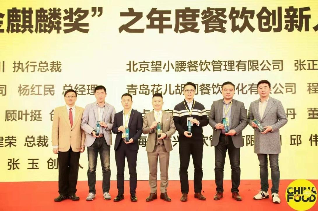 2019第十届上海国际餐饮美食连锁加盟展