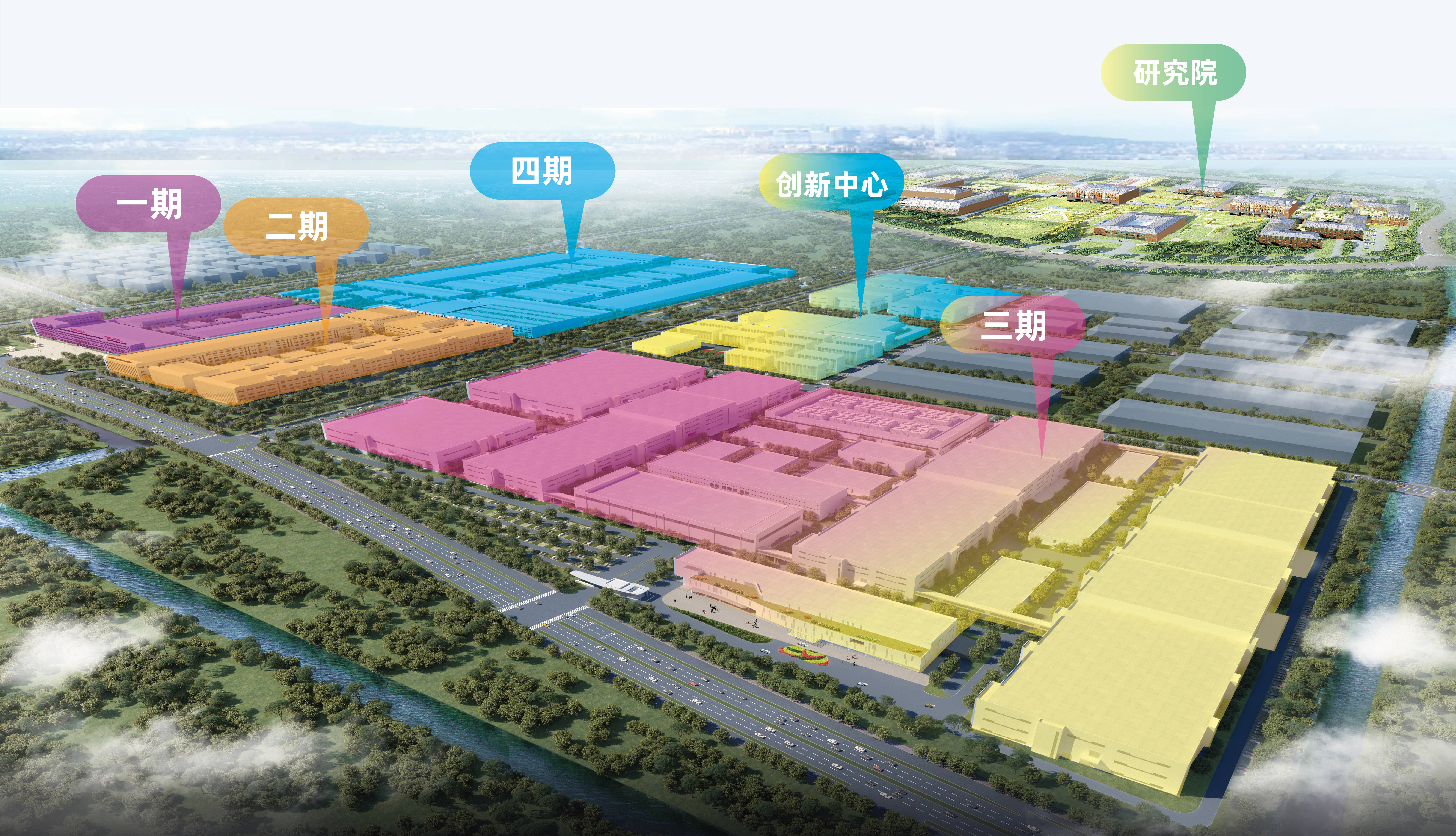 Big news! 10 Billion CALB Lithium Jiangsu Phase III Project Officially Begins Construction!
