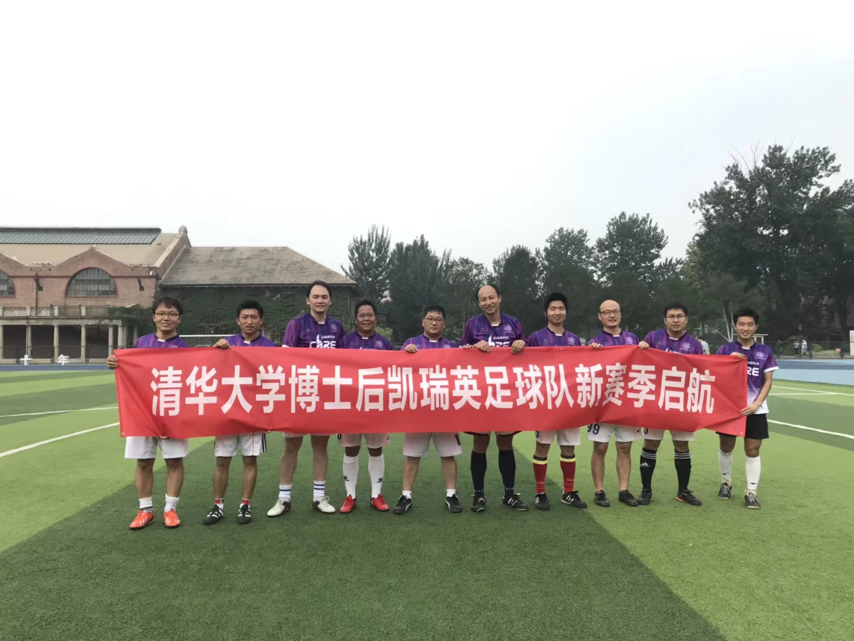 北京凱瑞英科技有限公司