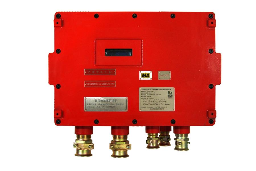 KDW66024B(A)矿用隔爆兼本安型直流稳压电源