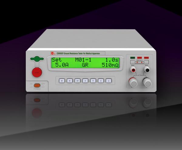 程控接地電阻測試儀CS9950Y