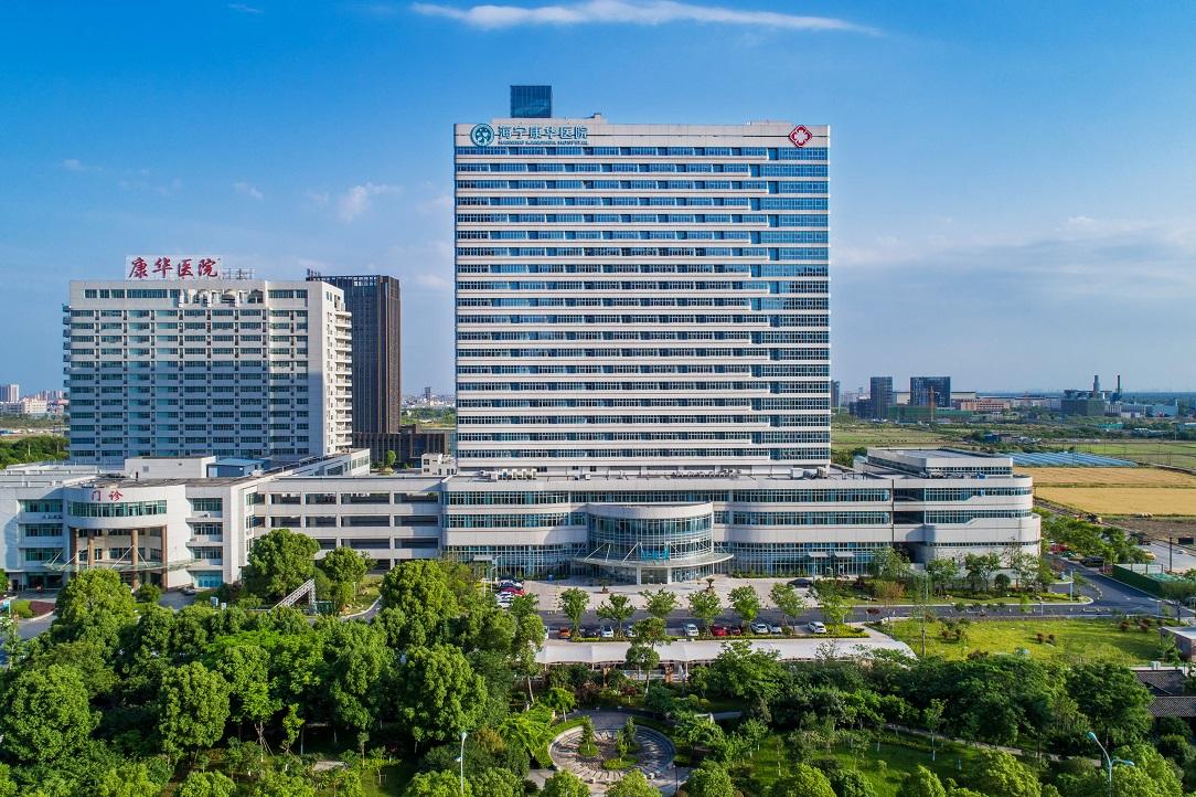 國家AAA級安全文明標化工地、浙江省文明和諧工地  海寧康華醫院二期