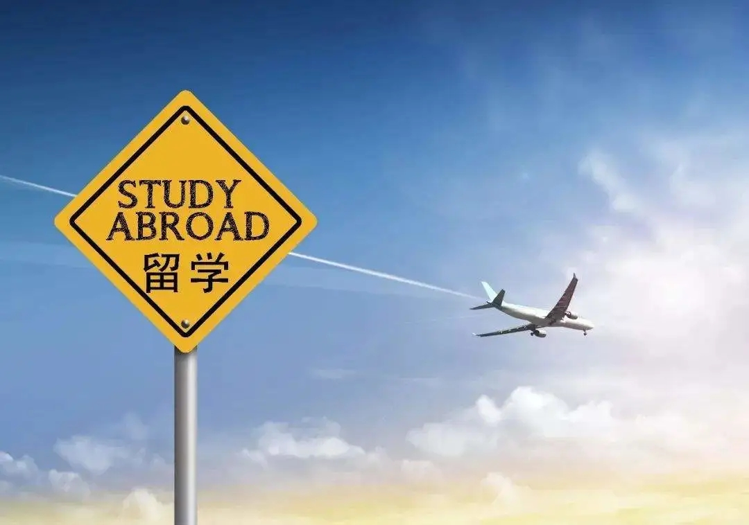疫情之下,留學動向預測與分析