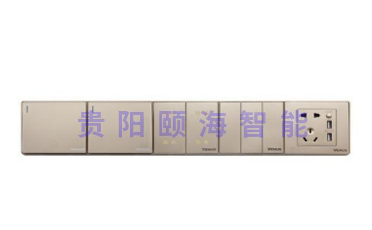 吾愛(586)