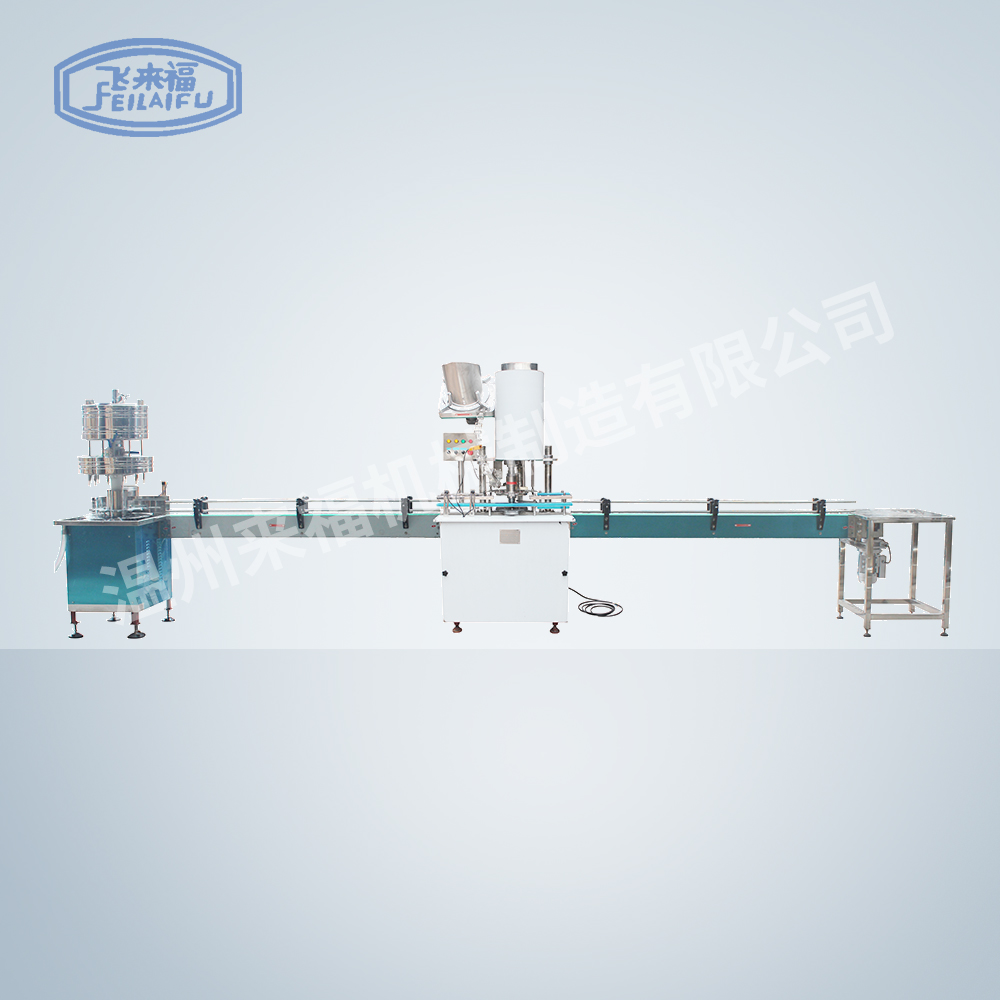 Quantitative filling + capping + guardrail conveyor line + power head