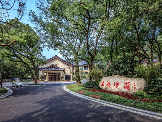G20 designated hotel-Zhejiang West Lake Villa (Provincial State Guest Reception Center)