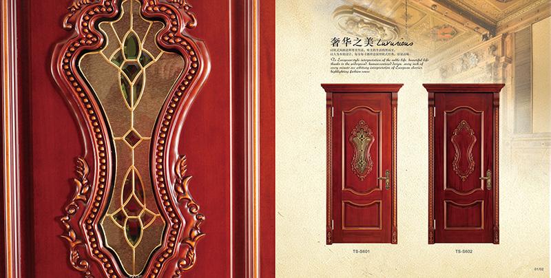 天顺木门楼梯 (3)