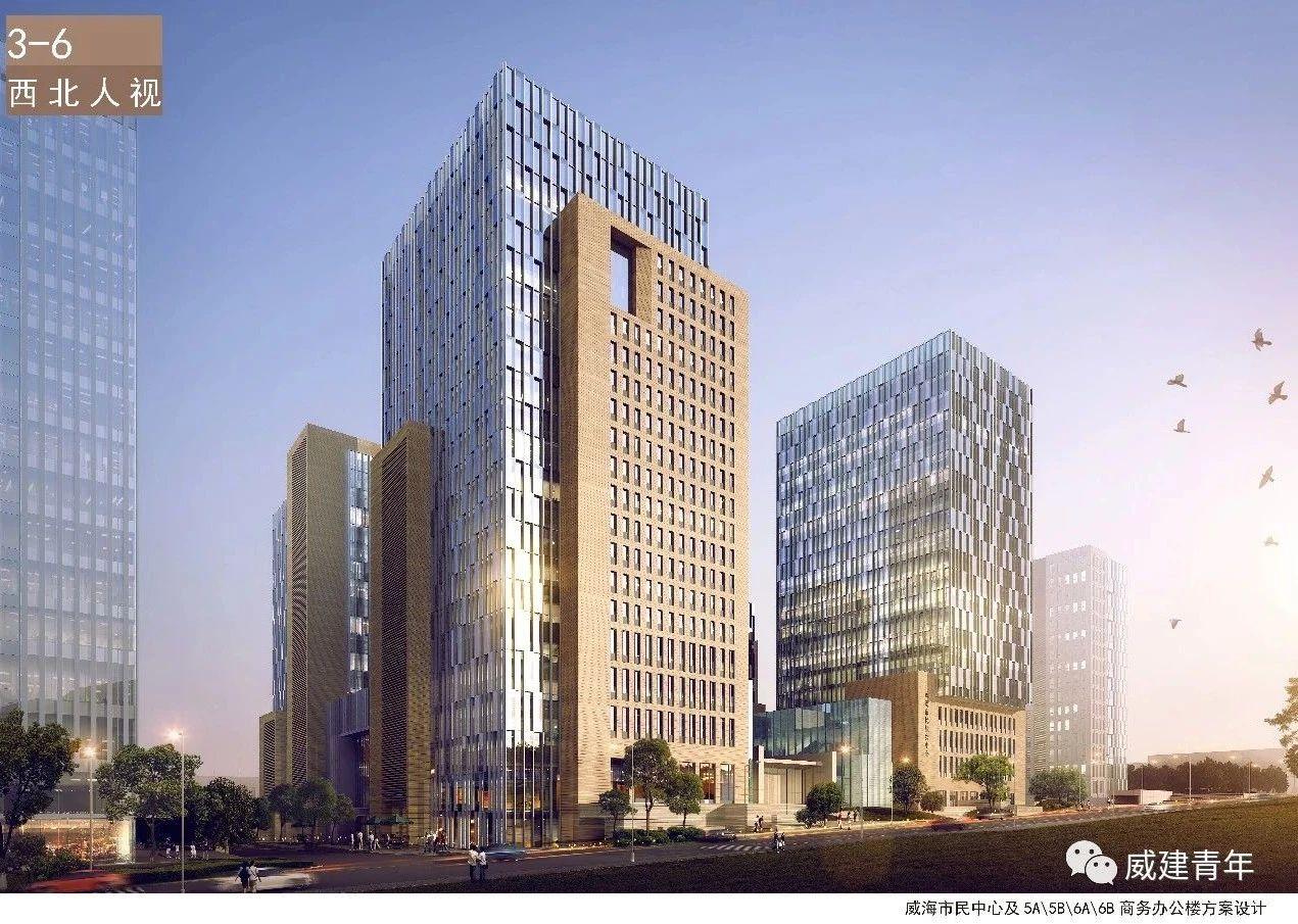 截至目前,威建集团将承建面积最大的公建项目, 中标了!