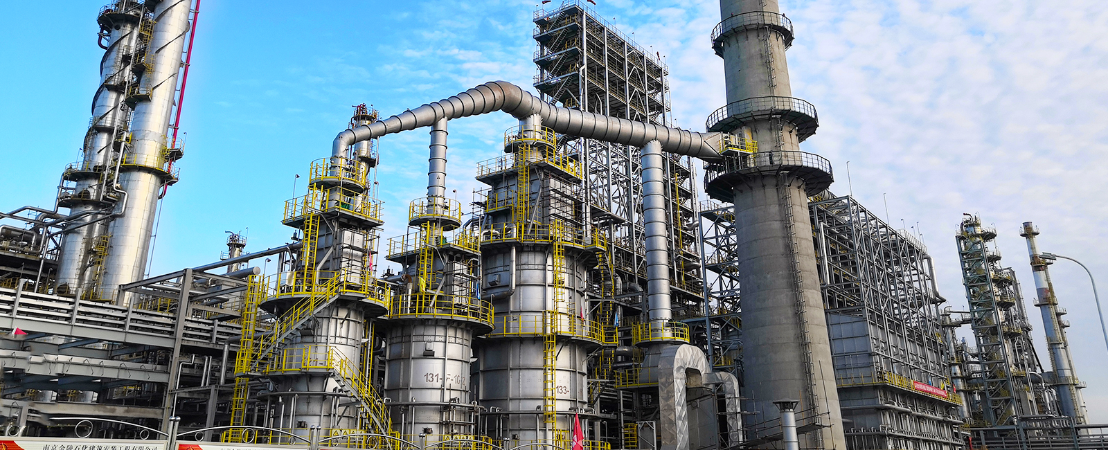 Various products from Sinoseal operate in CNOOC Taizhou Petrochemical Reforming unit