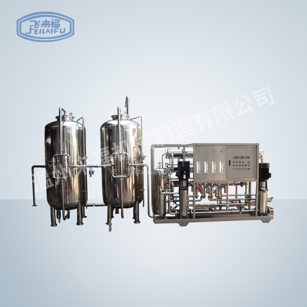 4 tons of secondary reverse osmosis water treatment equipment