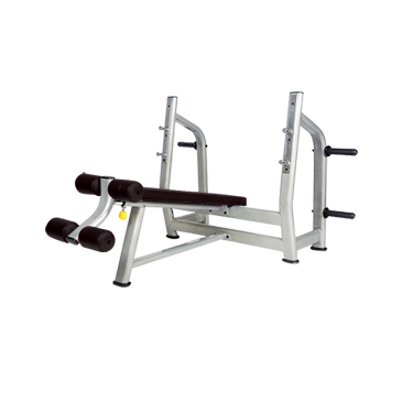 DECLINE BENCH PRESS RACK