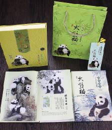 14-1-08熊猫郵票冊