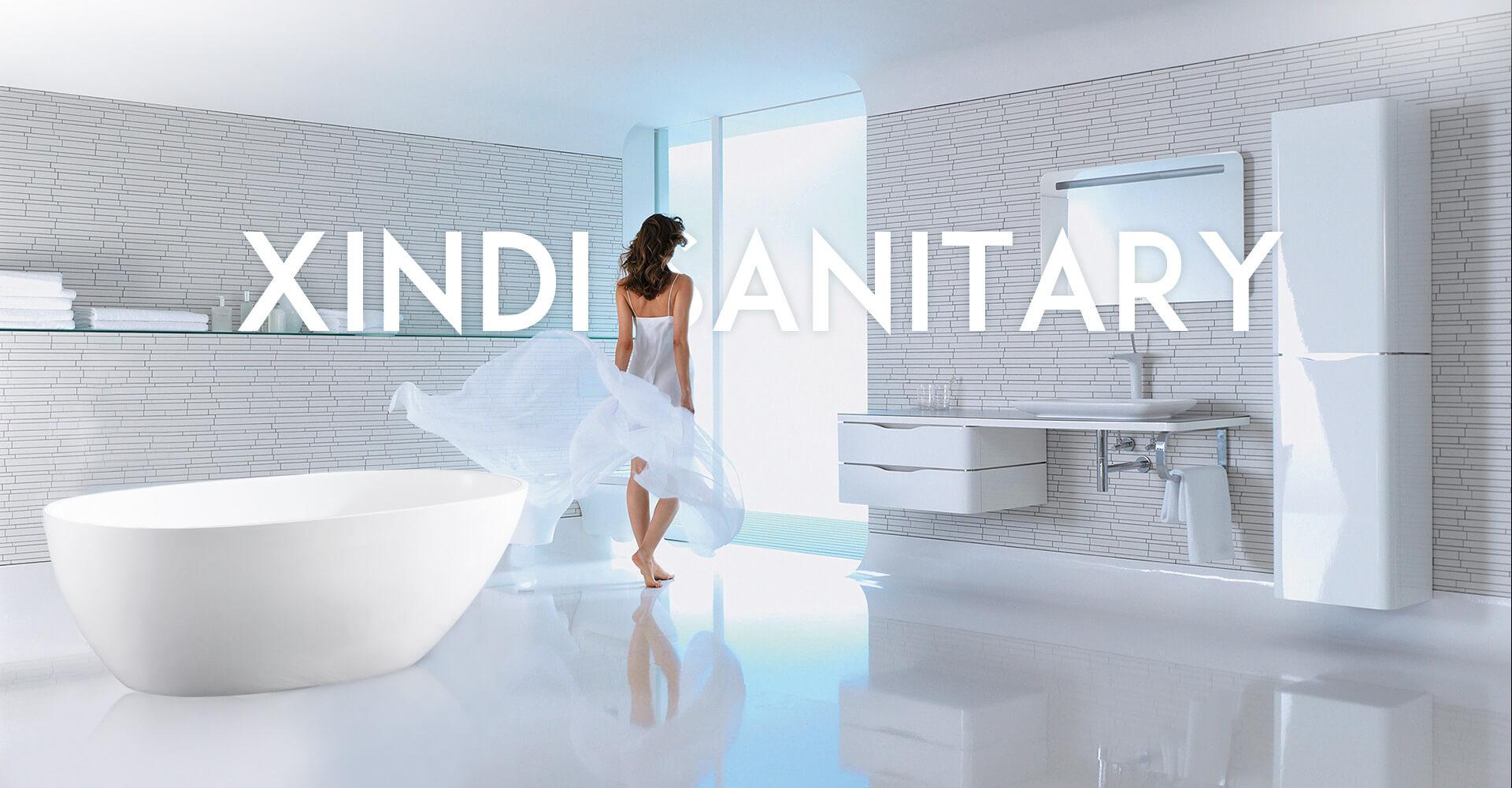 開創智能衛浴養生時代